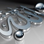The first pillar of Islam- KALMA (How to be a muslim? - the first step)